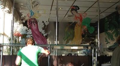 Photo of Chinese Restaurant Fu Yu Lou at Euromarkt, Middelburg, Netherlands