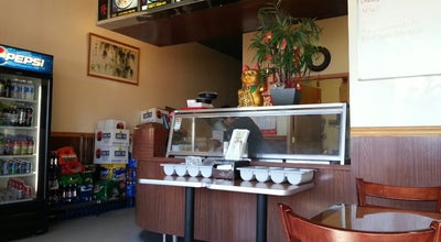 Photo of Chinese Restaurant Bamboo Garden at 7145 E Point Douglas Rd S, Cottage Grove, MN 55016, United States