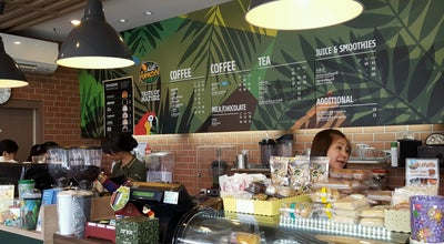 Photo of Coffee Shop Cafe' Amazon (คาเฟ่ อเมซอน) at Sk Park, Mahachai, Muang, Thailand