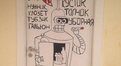 Photo of Bar Brew pub at Гагарина, 9, Russia