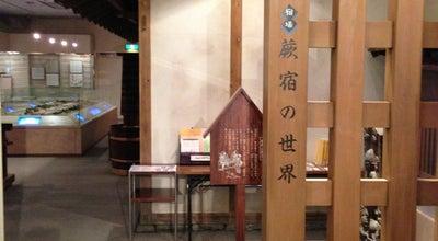 Photo of History Museum 蕨市立 歴史民俗資料館 本館 at 中央5丁目17-22, 蕨市, Japan