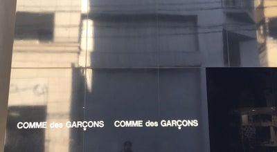 Photo of Boutique Comme des Garçons 京都店 at 中京区亀屋町378, 京都市 604-0941, Japan