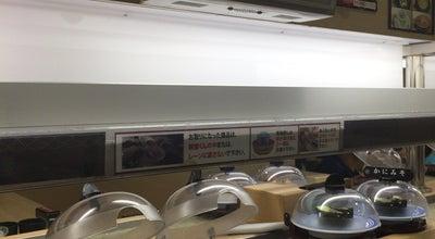 Photo of Sushi Restaurant くら寿司 小倉到津店 at 小倉北区上到津3-3-1, 北九州市, Japan