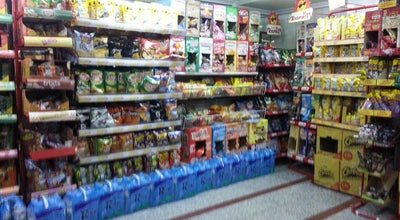 Photo of Candy Store Chikigolosin at Paseo Marítimo Francisco Mir Berlanga, 7, Melilla 52006, Spain