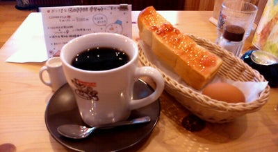 Photo of Cafe コメダ珈琲店 栗東綣店 at 綣9-12-2, 栗東市 520-3031, Japan
