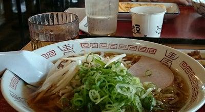 Photo of Diner まいどおおきに食堂 福知山下荒河食堂 at 字荒河12-30, 福知山市 620-0066, Japan