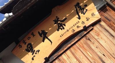 Photo of Tea Room 黒牛茶屋 at 黒江846, 海南市 642-0011, Japan