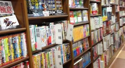 Photo of Bookstore 丸善 博多店 at 博多区博多駅中央街1-1, 福岡市 812-0012, Japan