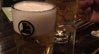 Photo of Sake Bar 秋田長屋酒場 秋田駅前店 at 中通4-16-17, 秋田市 010-0001, Japan