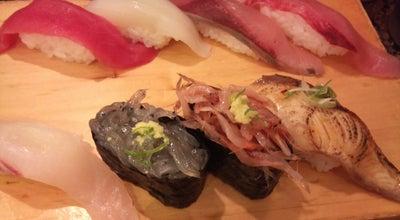 Photo of Sushi Restaurant すし三崎丸 松戸駅ビル at 松戸1181, 松戸市, Japan