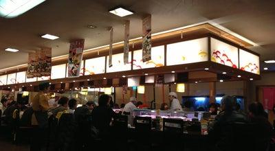 Photo of Sushi Restaurant すし銚子丸 赤羽店 at 赤羽北1-12-1, 北区 115-0052, Japan