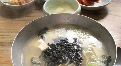 Photo of Ramen / Noodle House 원 깐돌이 at 촉석로 165, 진주시, South Korea