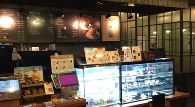 Photo of Coffee Shop 투썸 플레이스 | A Twosome Place at 진양호로 521, Jinju, South Korea