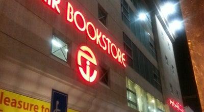 Photo of Bookstore Jarir Bookstore | مكتبة جرير at Olaya St., Riyadh, Saudi Arabia