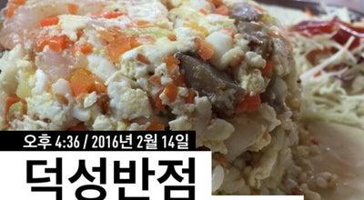 Photo of Chinese Restaurant 덕성반점 (DeokSeongBanJeom, 徳盛飯店) at 179-27, Daebong1-dong, Jung-gu, South Korea