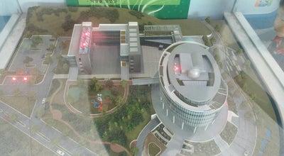 Photo of Science Museum 울산과학관 (Science Museum) at 남구 옥동 831, 울산광역시, South Korea