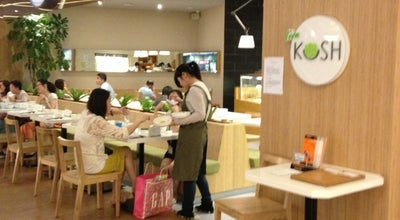 Photo of Vegetarian / Vegan Restaurant Pure and Whole at 花木路1378号浦东嘉里城b111室, Shanghai, Sh, China