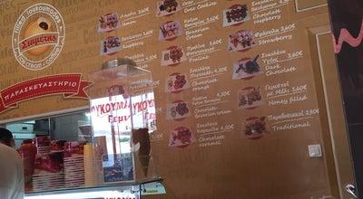 Photo of Donut Shop Λουκουμάδες Σιαμέτης at Πάνος 8, Βάρη 166 72, Greece