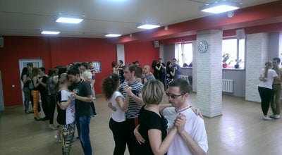 Photo of Dance Studio Evolution Dance Centre at Люстдорфская Дорога, 114, Одесса, Ukraine