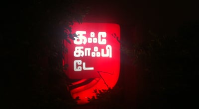 Photo of Coffee Shop Cafe Coffee Day at Race Course Road, Coimbatore, India