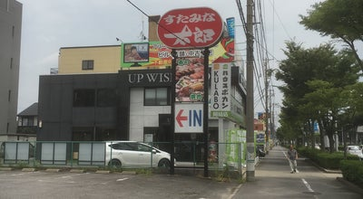 Photo of BBQ Joint すたみな太郎 岡崎店 at 羽根北町4-3-9, 岡崎市, Japan