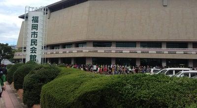 Photo of Concert Hall 福岡市民会館 at 中央区天神5-1-23, 福岡市 810-0001, Japan