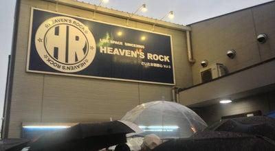 Photo of Rock Club HEAVEN'S ROCK さいたま新都心 VJ−3 at 中央区上落合4-1-1, さいたま市 338-0001, Japan