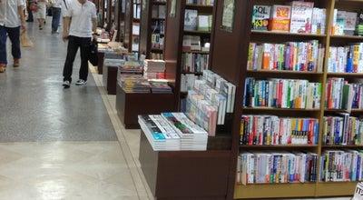 Photo of Bookstore ジュンク堂書店 大宮髙島屋店 at 大宮区大門町1-32, さいたま市 330-8511, Japan