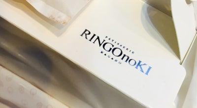 Photo of Dessert Shop パティスリー りんごの木 長野駅前店 at 南千歳1-22-14, 長野市 380-0823, Japan