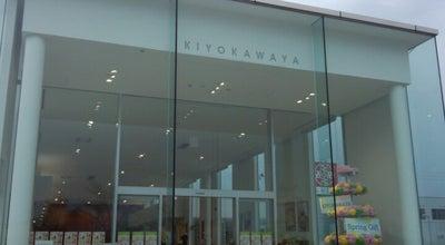 Photo of Bakery 清川屋 鶴岡インター店 at 美咲町33-21, 鶴岡市, Japan