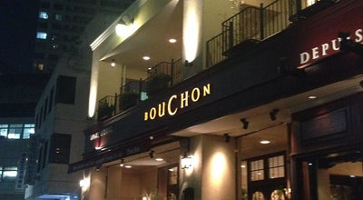 Photo of Wine Bar BOUCHON at 宮城野区元寺小路210, 仙台市 983-0865, Japan