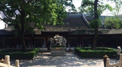 Photo of Temple 孔子上海文庙 Shanghai Confucian Temple at 215 Wenmiao Rd, Shanghai, Sh, China