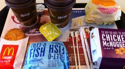 Photo of Fast Food Restaurant マクドナルド 到津店 at 小倉北区真鶴1-1-9, 北九州市 803-0844, Japan