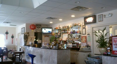 Photo of Chinese Restaurant Hong Kong at 6062 W Park Ave, Houma, LA 70364, United States