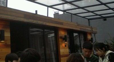 Photo of Cafe 时间仓 Cafe at 韶山北路, Changsha, Hu, China