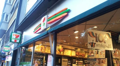 Photo of Convenience Store 7-Eleven at Saga, Oslo, Norway