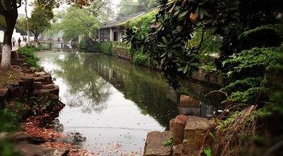 Photo of Historic Site 沧浪亭 Canglang Pavilion at 人民路沧浪亭街3号, Suzhou, Ji, China