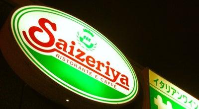 Photo of Italian Restaurant サイゼリヤ 磐田鳥之瀬店 at 鳥之瀬87-1, 磐田市 438-0072, Japan