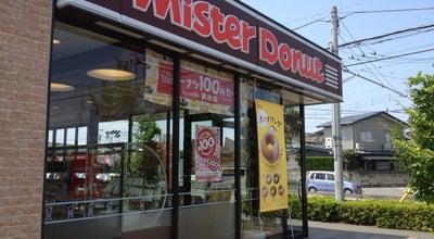 Photo of Donut Shop ミスタードーナツ 高崎東ショップ at 高関町56-1, 高崎市 370-0043, Japan