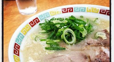 Photo of Food 長浜ナンバーワン 祇園店 at 博多区祇園町4-64, Fukuoka 812-0038, Japan