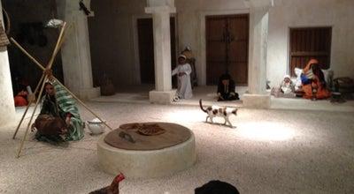 Photo of History Museum Bahrain National Museum at Manama, Bahrain