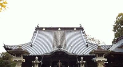 Photo of Historic Site 鑁阿寺 (足利氏宅跡) at 家富町2220, 足利市 326-0803, Japan