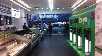 Photo of Drugstore / Pharmacy Duane Reade at 1657 Broadway, New York, NY 10019, United States