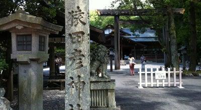 Photo of Shrine 猿田彦神社 at 宇治浦田2-1-10, 伊勢市 516-0026, Japan