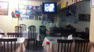 Photo of Brazilian Restaurant Restaurante Terraço at Brazil