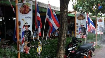 Photo of Ramen / Noodle House ครัวถั่วแระ (Krua Tua Rea) at Liang Mueang Nonthaburi Rd, Mueang Nonthaburi 11000, Thailand