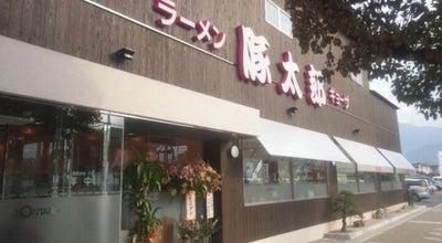 Photo of Ramen / Noodle House 豚太郎 新居浜店 at 高木町1-8, 新居浜市 792-0031, Japan