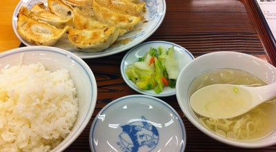 Photo of Dumpling Restaurant ぎょうざの満洲 東村山西口店 at 野口町1-3-2, 東村山市 189-0022, Japan