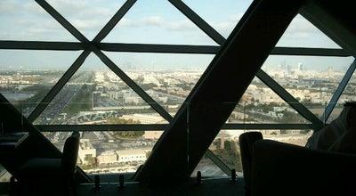 Photo of Hotel Bar 18° - Hyatt Capital Gate at Hyatt Capital Gate, Abu Dhabi 95165, United Arab Emirates
