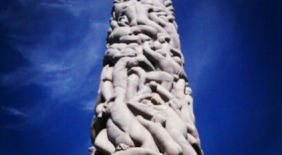 Photo of Art Museum Vigeland-museet at Nobels Gate 32, Oslo 0268, Norway